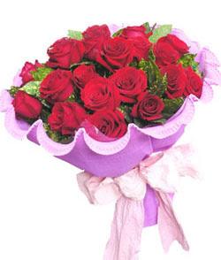 12 adet kırmızı gülden görsel buket  Aksaray çiçekçi mağazası