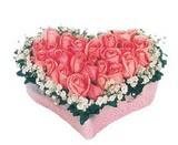 kalp içerisinde 9 adet pembe gül  Aksaray çiçek satışı