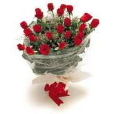 11 adet kaliteli gül buketi   Aksaray çiçek gönderme sitemiz güvenlidir