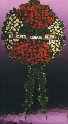 Aksaray çiçek gönderme sitemiz güvenlidir  cenaze çelengi - cenazeye çiçek  Aksaray çiçek satışı