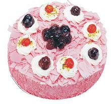 Sahane Tat yas pasta frambogazli yas pasta  Aksaray çiçek gönderme sitemiz güvenlidir