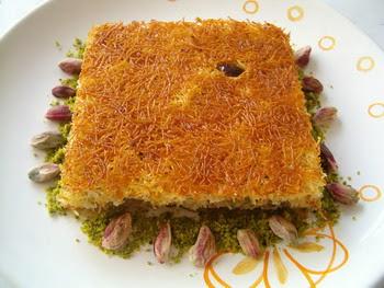 online pastane Essiz lezzette 1 kilo kadayif  Aksaray online çiçek gönderme sipariş