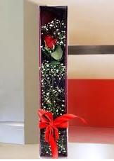 kutu içinde tek kirmizi gül  Aksaray çiçek online çiçek siparişi