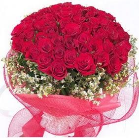 Aksaray online çiçekçi , çiçek siparişi  29 adet kırmızı gülden buket