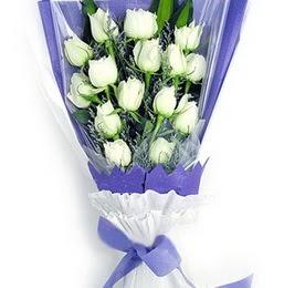 Aksaray çiçekçi mağazası  11 adet beyaz gül buket modeli