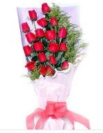 19 adet kırmızı gül buketi  Aksaray uluslararası çiçek gönderme